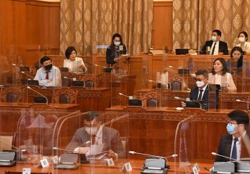 """""""Алсын хараа-2050"""" Монгол Улсын урт хугацааны хөгжлийн бодлого батлах тухай"""