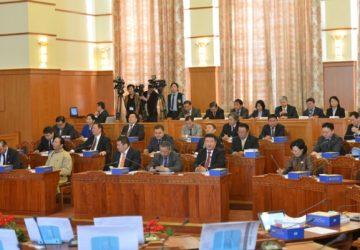 Монгол улсын засгийн газрын 2016-2020 оны үйл ажиллагааны хөтөлбөр батлах тухай