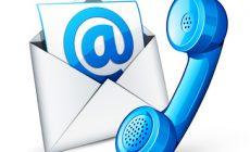 Албан хаагчдын утасны жагсаалт, цахим шуудангийн хаяг